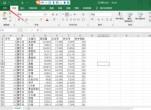 怎么把Excel表格转换成TXT格式?Excel可以直接转成TXT吗?-羽兔网资讯